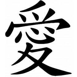 Sticker signe chinois Aimer