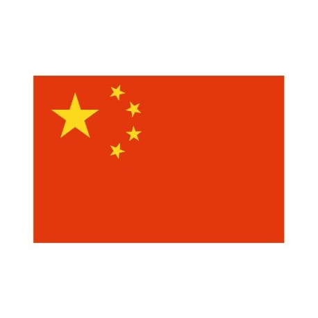 Sticker - Drapeau Chine REFG144