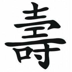 Sticker signe chinois Longue vie