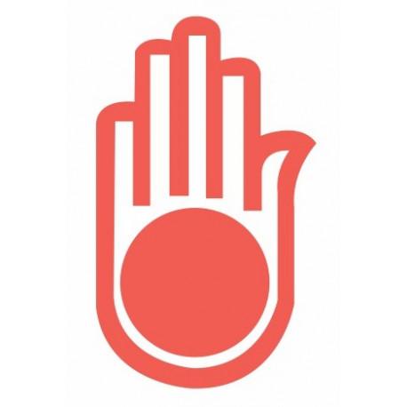 sticker mural main de fatma univers signes religieux pour votre d coration etiquette. Black Bedroom Furniture Sets. Home Design Ideas
